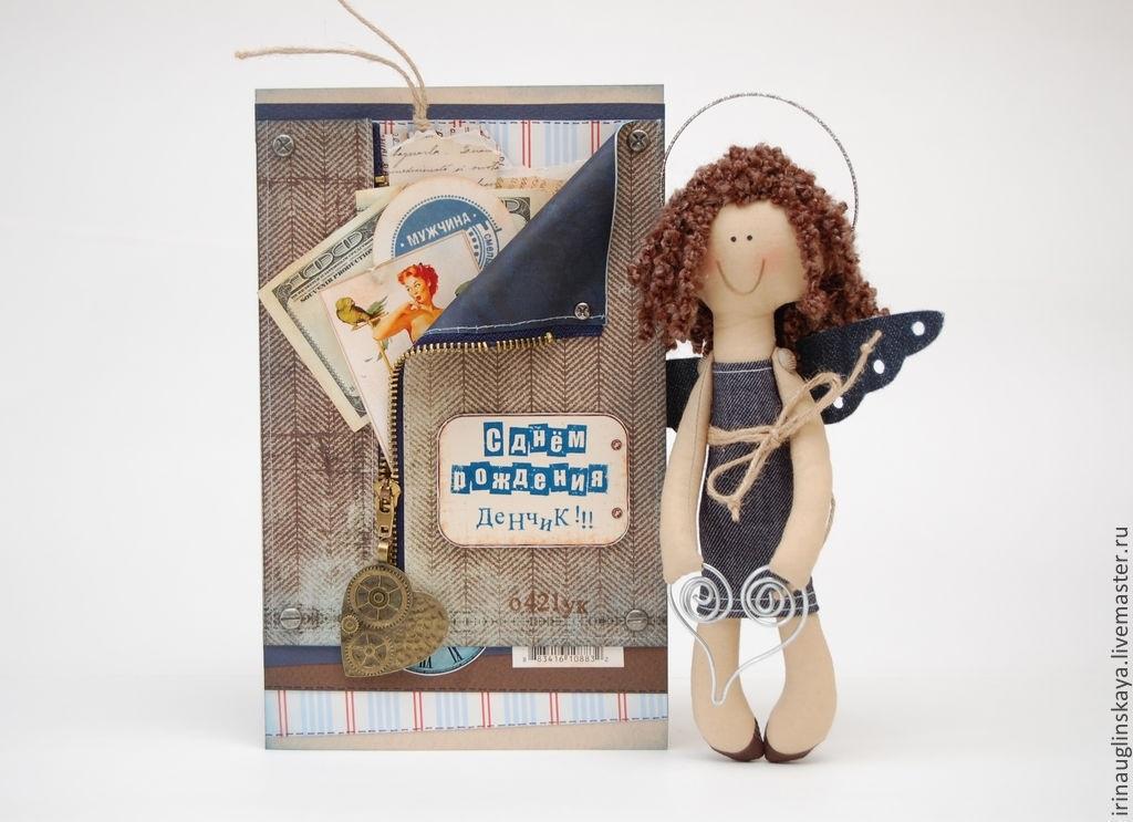 Подарки мужчине на день рождения картинки и открытки009