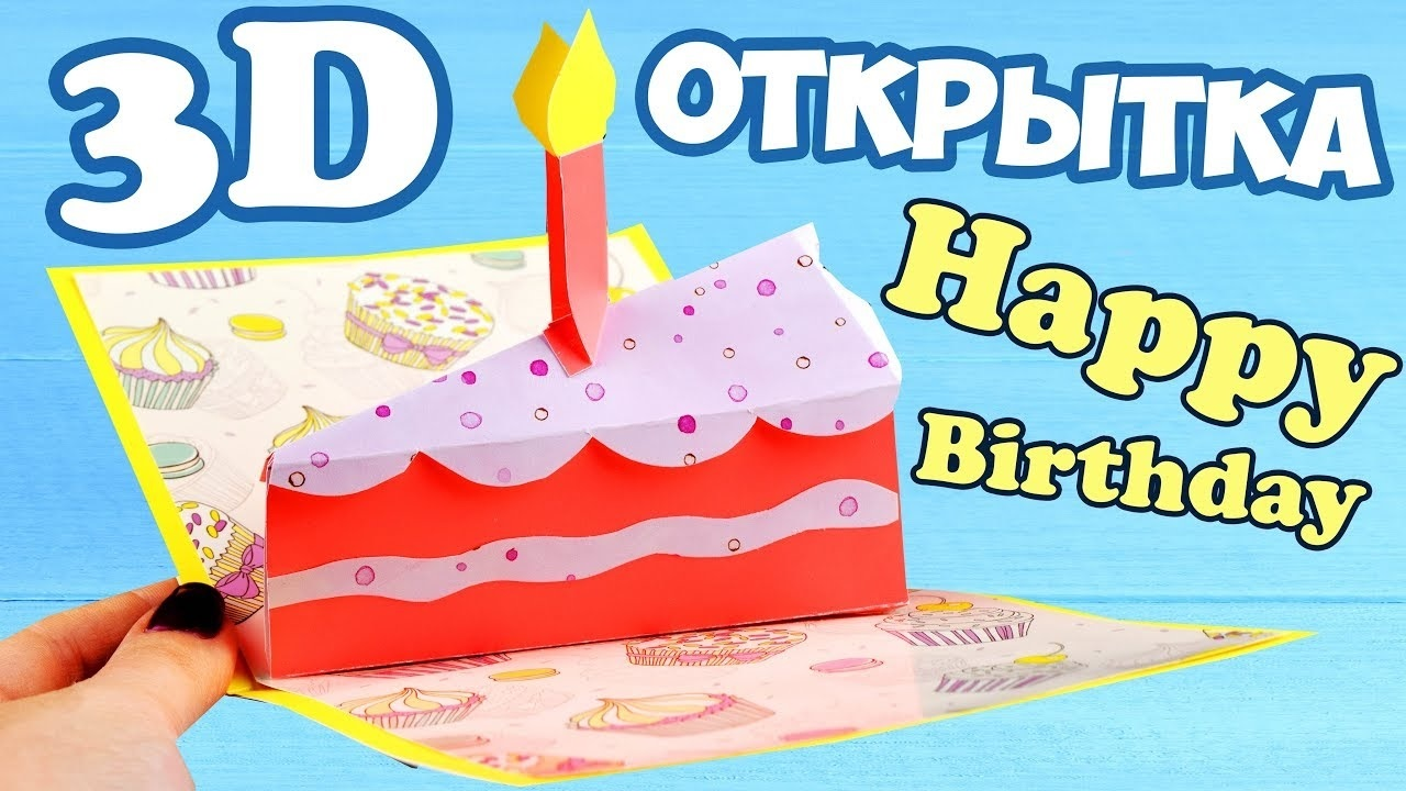 Подарки мужчине на день рождения картинки и открытки011
