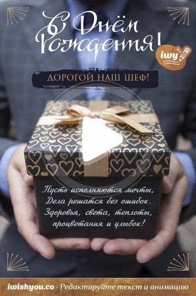 Подарки мужчине на день рождения картинки и открытки018