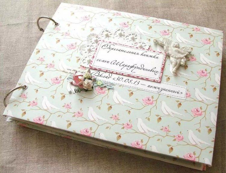 Подарки на свадьбу своими руками прикольные картинки (18)