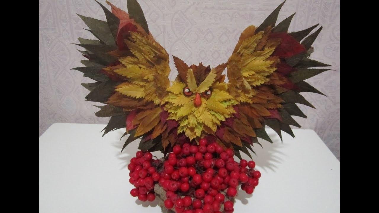 Поделки совы из листьев002