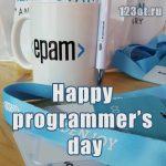Поздравления с днем программиста — открытки и картинки 13 сентября