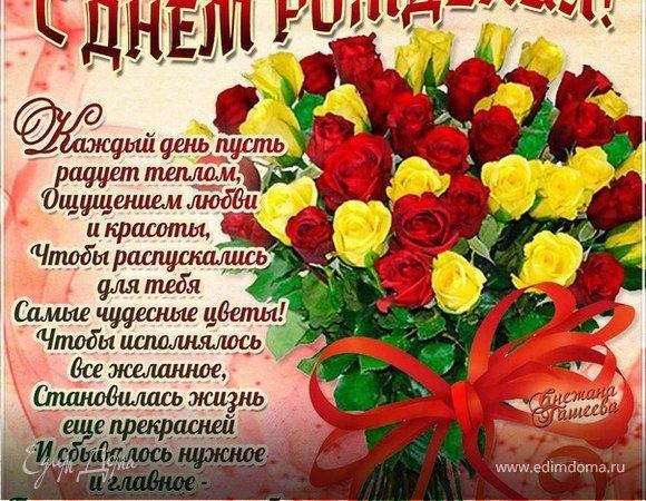 Поздравления с днем рождения Оксане016