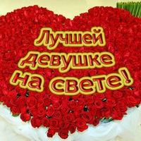 Поздравления с добрым утром любимой девушке в картинках (12)