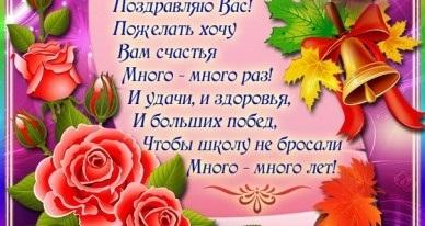 Поздравления с 1 октябрем прикольные открытки003