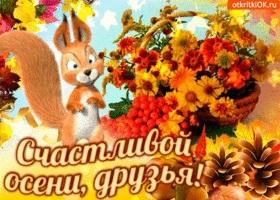 Поздравления с 1 октябрем прикольные открытки006