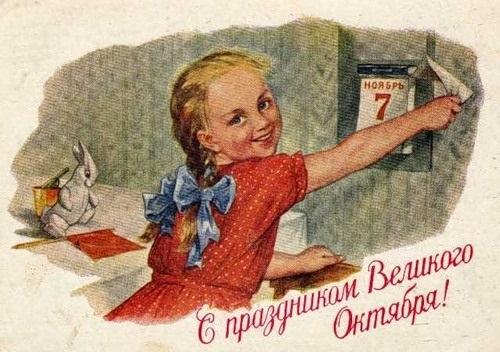 Поздравления с 1 октябрем прикольные открытки009