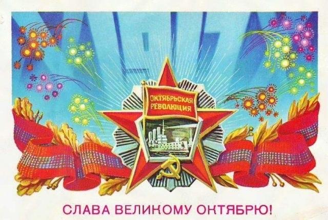 Поздравления с 1 октябрем прикольные открытки012