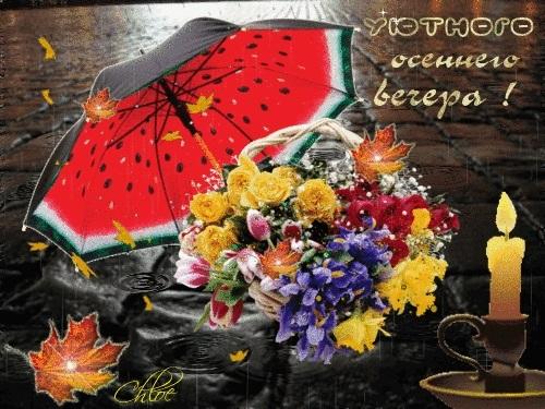 Прекрасного осеннего воскресенья - лучшие фото007