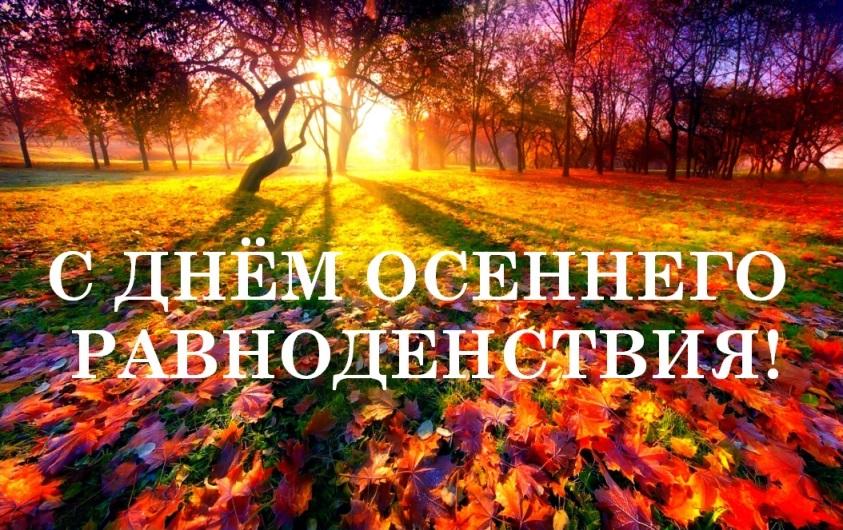 Прекрасного осеннего воскресенья - лучшие фото008