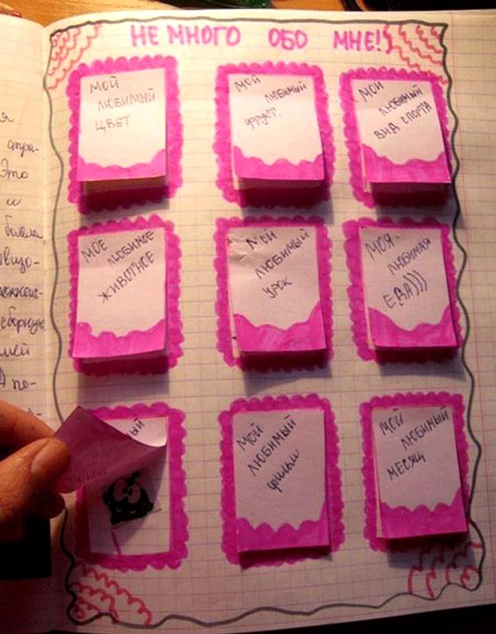 Прикольное оформление личного дневника внутри   фото (29)