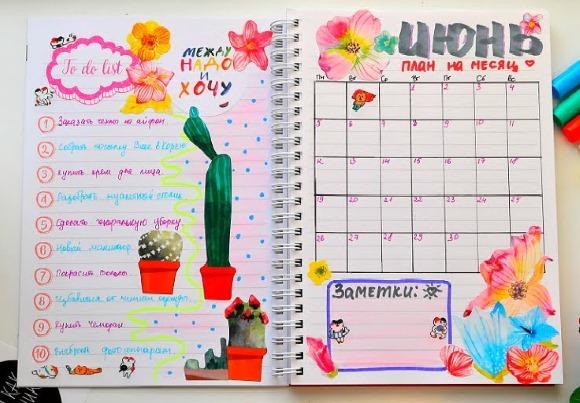 Прикольное оформление личного дневника внутри - фото (4)