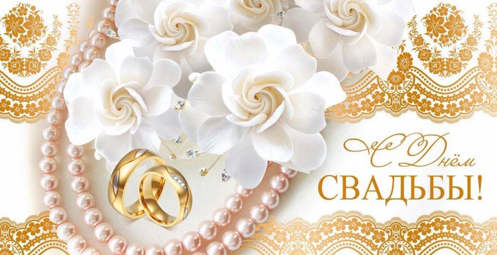 Прикольные картинки для молодоженов со свадьбой (12)