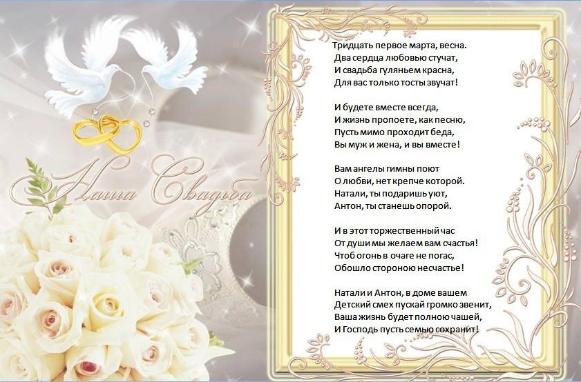 Прикольные картинки для молодоженов со свадьбой (16)