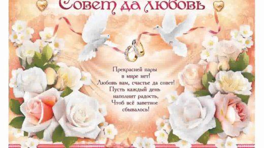 Прикольные картинки для молодоженов со свадьбой (21)