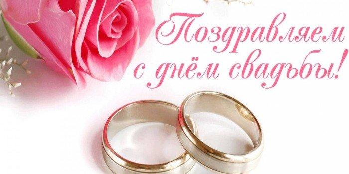 Прикольные картинки для молодоженов со свадьбой (3)