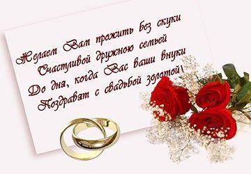 Прикольные картинки для молодоженов со свадьбой (8)