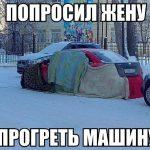 Прикольные картинки про автомобили