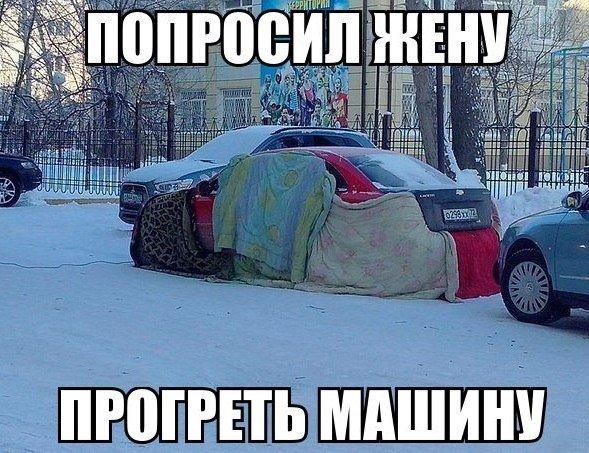 Прикольные картинки про автомобили (1)