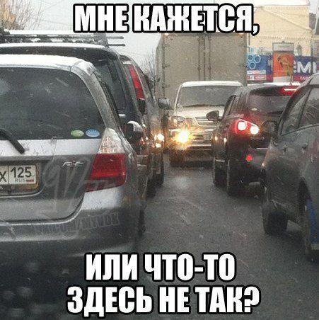 Прикольные картинки про автомобили (13)