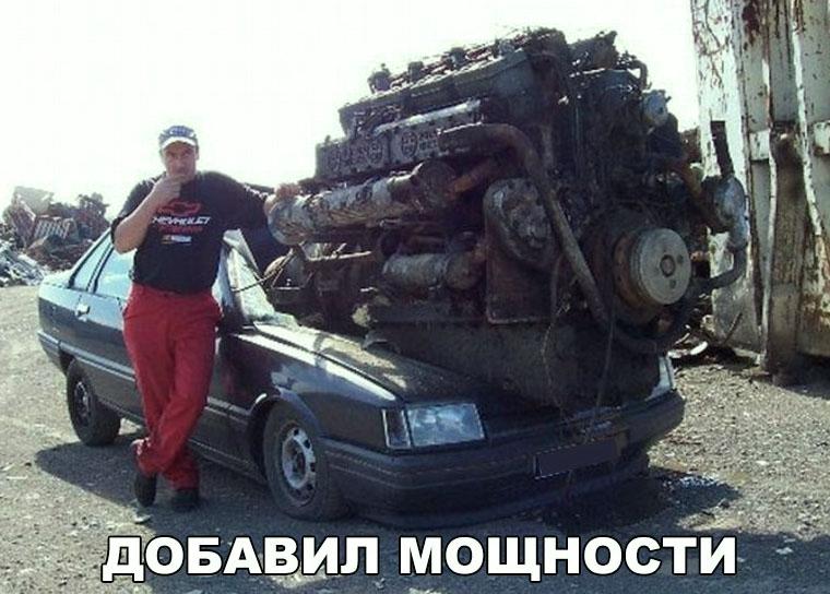 Прикольные картинки про автомобили (16)