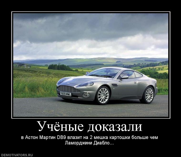 Прикольные картинки про автомобили (19)