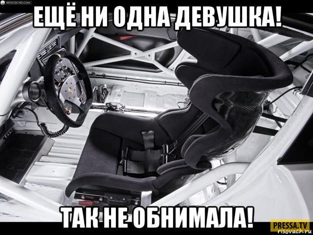 Прикольные картинки про автомобили (3)