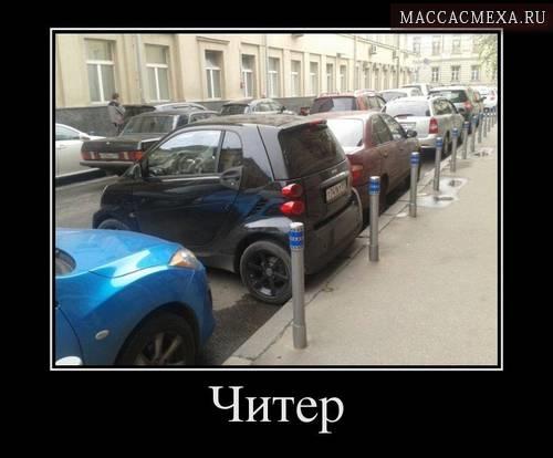 Прикольные картинки про автомобили (4)