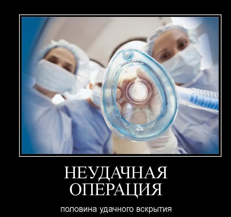 Прикольные картинки про медицину и медиков до слез (1)