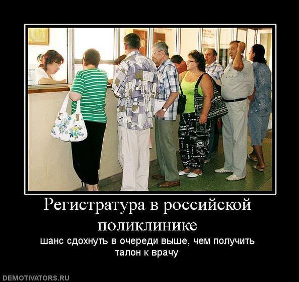 Прикольные картинки про медицину и медиков до слез (2)