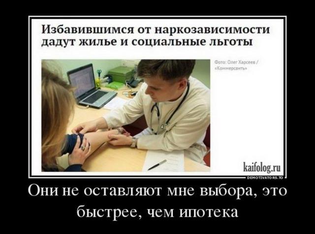 Прикольные картинки про медицину и медиков до слез (5)