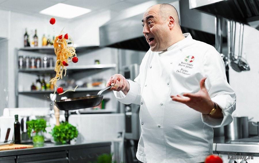 Анимашки, смешные картинки про поваров и кулинарию