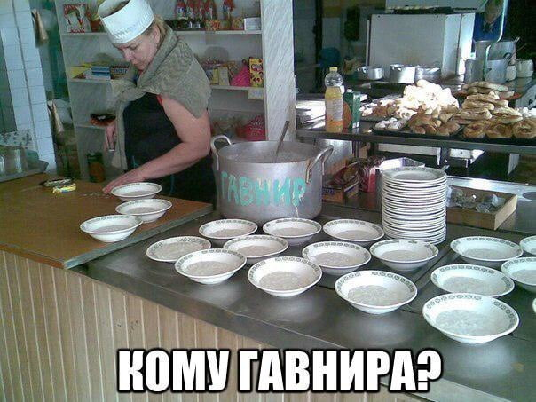 Прикольные картинки про поваров - 20 фото (14)