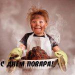 Прикольные картинки про поваров — 20 фото