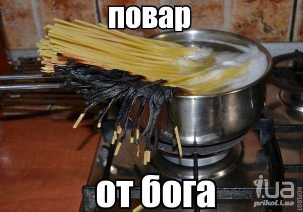 Прикольные картинки про поваров - 20 фото (2)