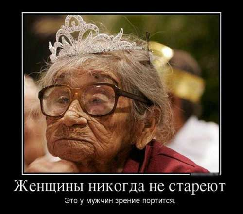 Прикольные картинки смешных старушек (6)
