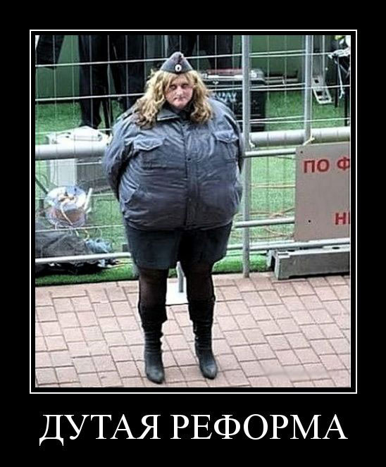 Прикольные картинки толстых людей и животных (6)