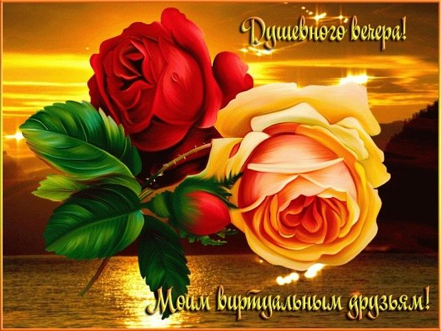 Приятного воскресенья картинки и открытки006