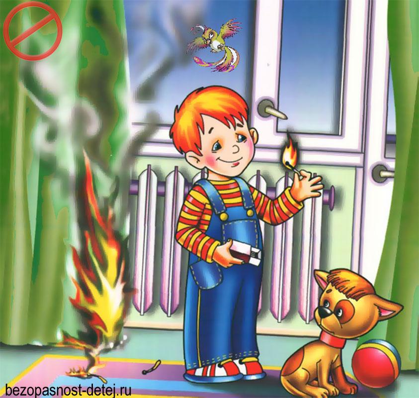 Противопожарная безопасность картинки детские - подборка (20)