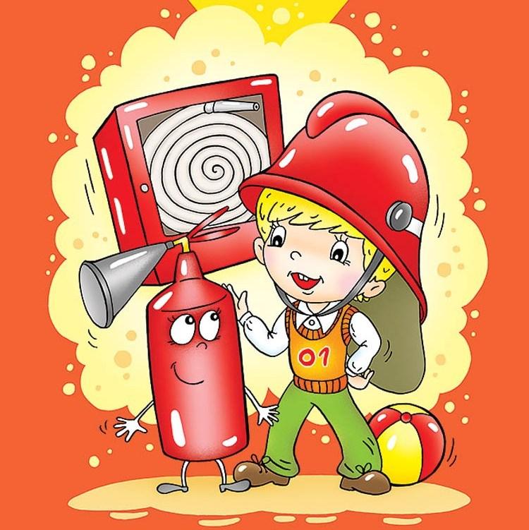 Противопожарная безопасность картинки детские - подборка (22)