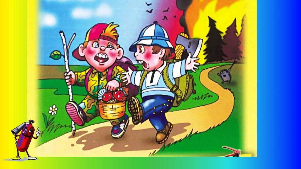 Противопожарная безопасность картинки детские - подборка (3)