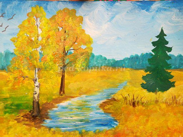 Рисование осеннего пейзажа гуашью - лучшие картины (13)
