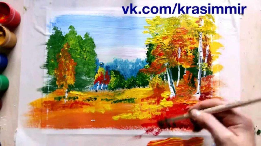Рисование осеннего пейзажа гуашью - лучшие картины (3)