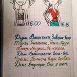 Рисунки для девочек 15 лет для личного дневника