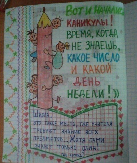 Рисунки для девочек 15 лет для личного дневника013