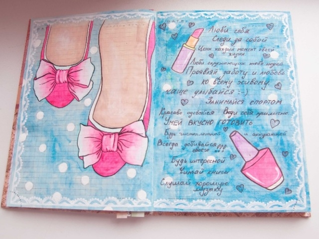 Рисунки для девочек 15 лет для личного дневника018