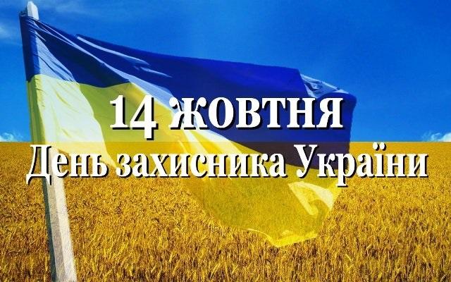 Рисунки к 14 октября дню защитника отечества картинки004