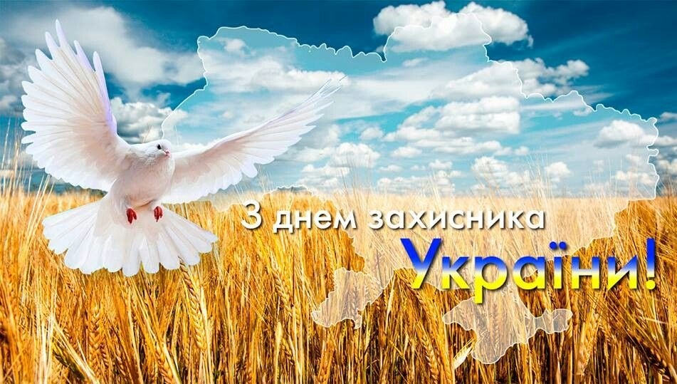 Рисунки к 14 октября дню защитника отечества картинки011