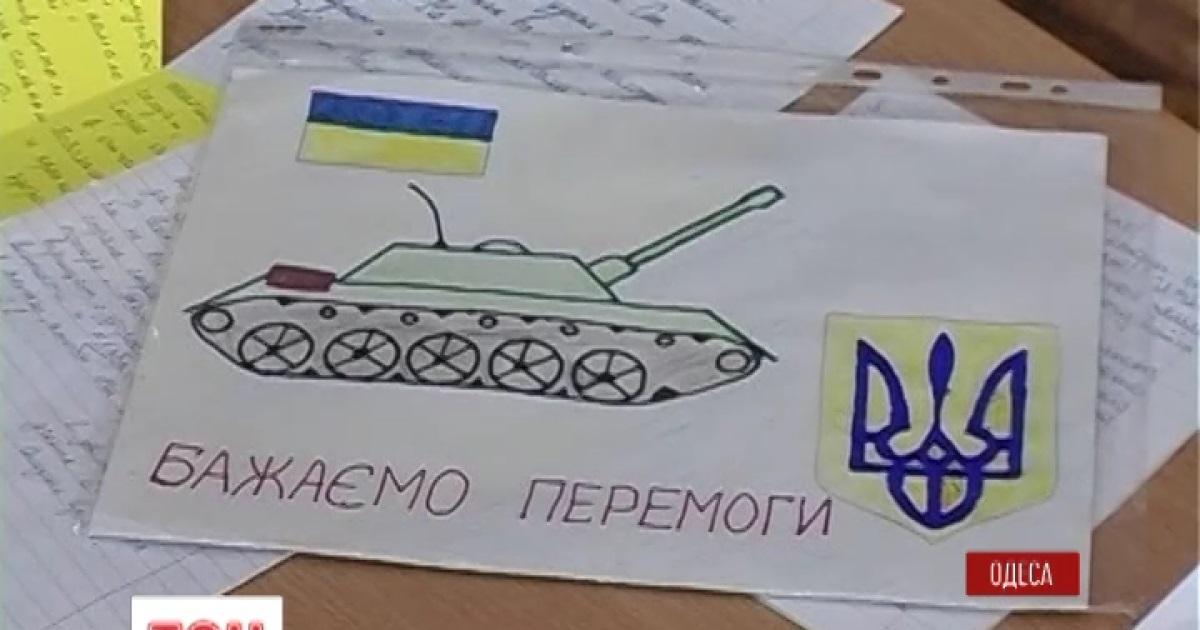 Рисунки к 14 октября дню защитника отечества картинки012