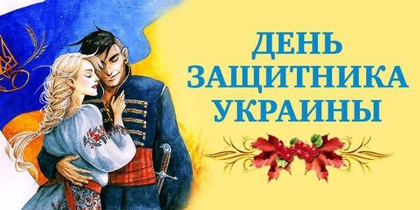 Рисунки к 14 октября дню защитника отечества картинки014